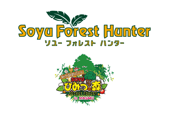 SOYU Forest Hunter